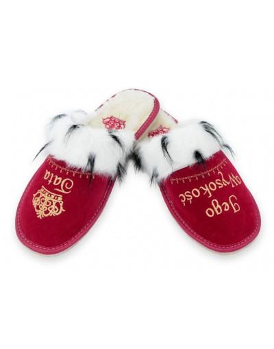 Królewskie pantofle - Jego Wysokość Tata - Praktyczny prezent